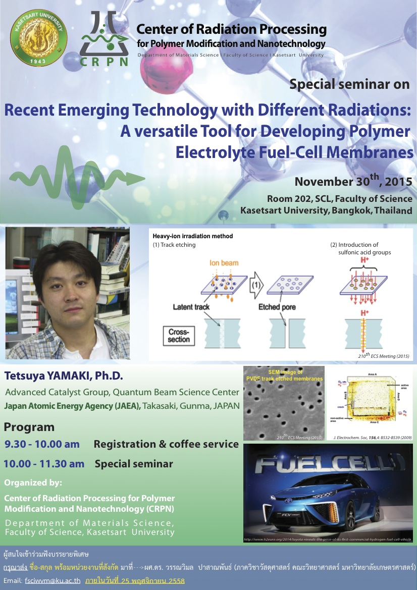 Poster Dr.YAMAKI-fb